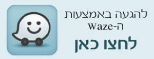 waze-button-01